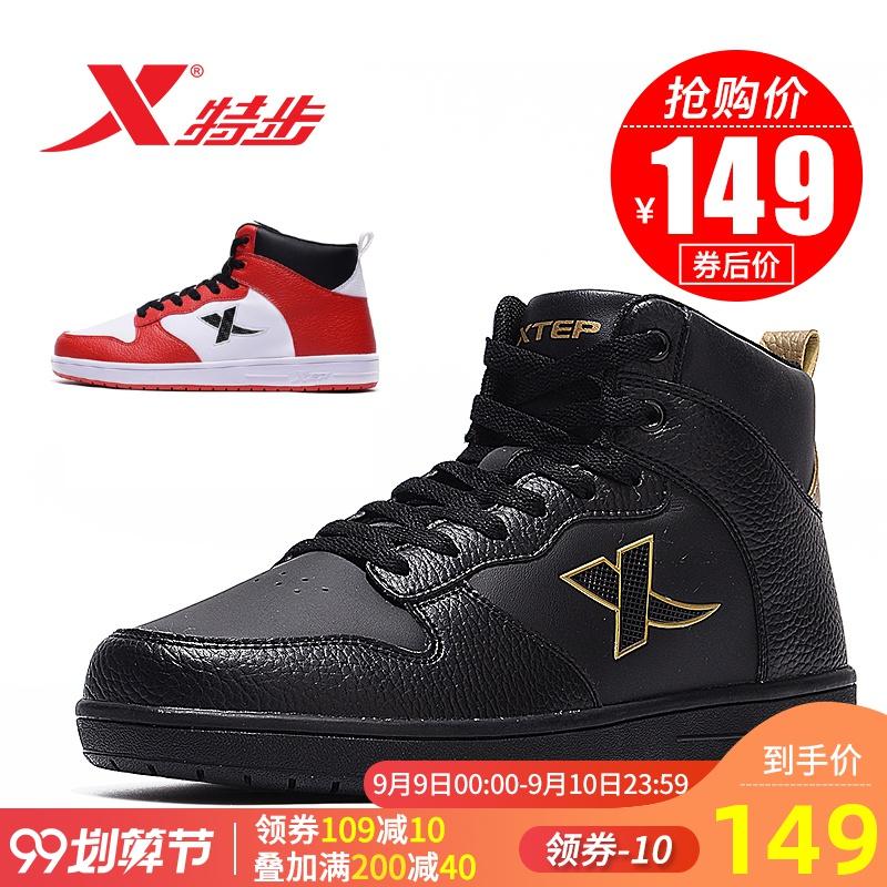 Giày bước đặc biệt Giày nam giày thể thao 2019 mùa xuân mới Hàn Quốc phiên bản cao triều giúp sinh viên da trắng đi giày mùa thu và mùa đông - Dép / giày thường