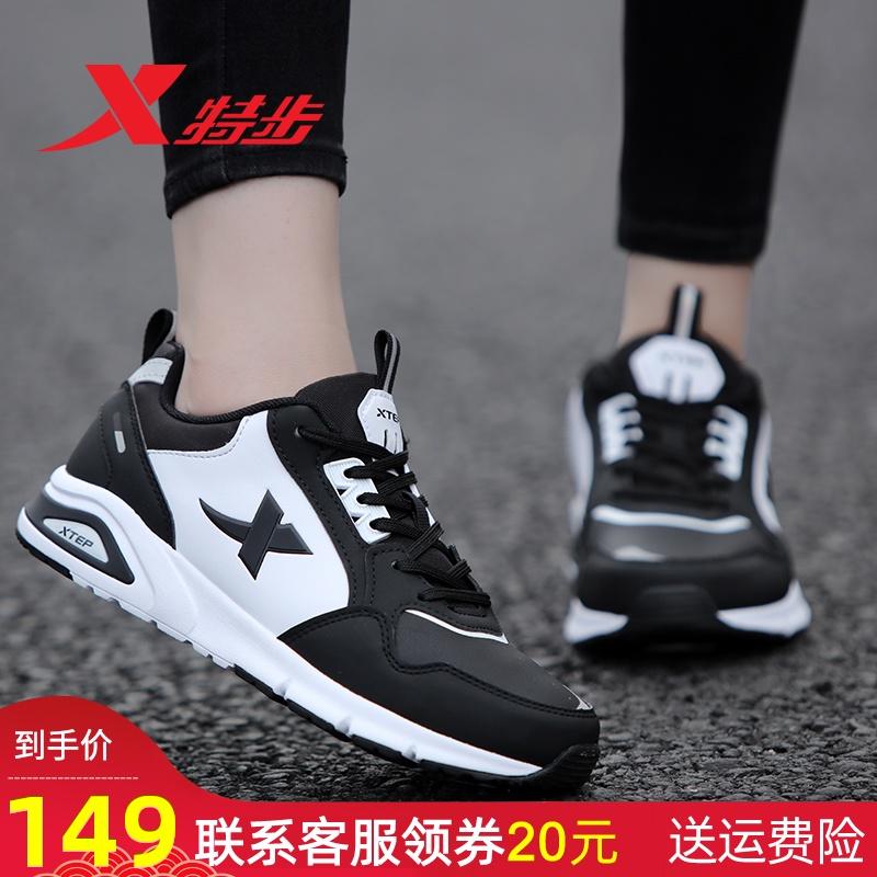 特步男鞋运动鞋情侣鞋2020冬季新款潮流轻便男女休闲鞋跑步鞋秋冬