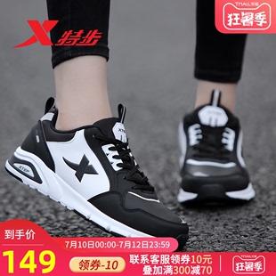 特步情侣鞋运动鞋男鞋2020春季新款潮流轻便男女休闲鞋跑步鞋夏季