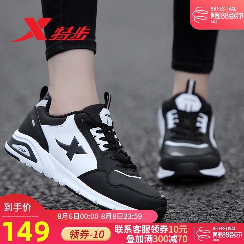 特步情侣鞋运动鞋男鞋2020夏季新款潮流轻便男女休闲鞋跑步鞋秋季