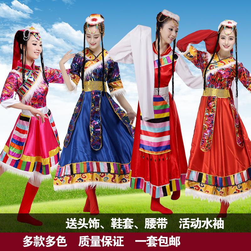 新款女装长裙民族藏族表演服装西藏舞台装演出服装舞蹈服饰水袖