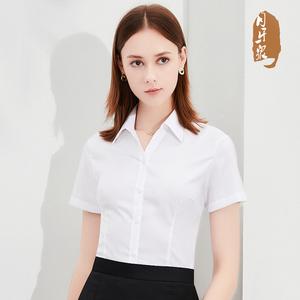 月牙泉夏季白衬衫女短袖正装V领修身免烫竹纤维商务职业工装衬衣图片