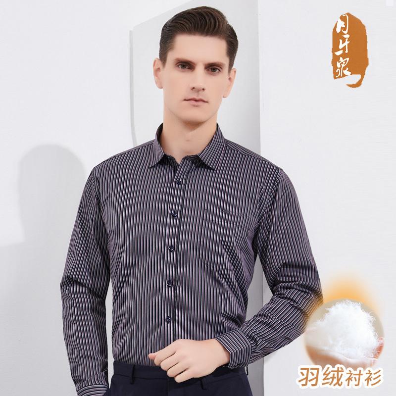 月牙泉冬季轻薄羽绒衬衣男长袖加绒加厚中年商务条纹夹棉保暖衬衫图片