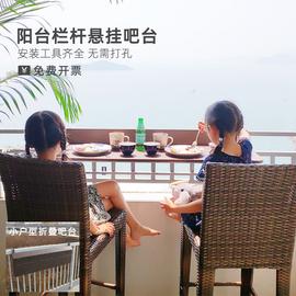 蓝万家居 休闲栏杆挂桌 阳台吧台桌子 家用悬挂桌 可折叠简约吧台