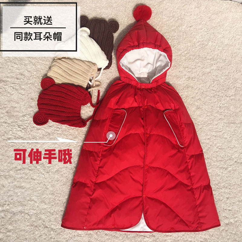 Northeast can wear baby down Cape Cape go out windproof in autumn and winter