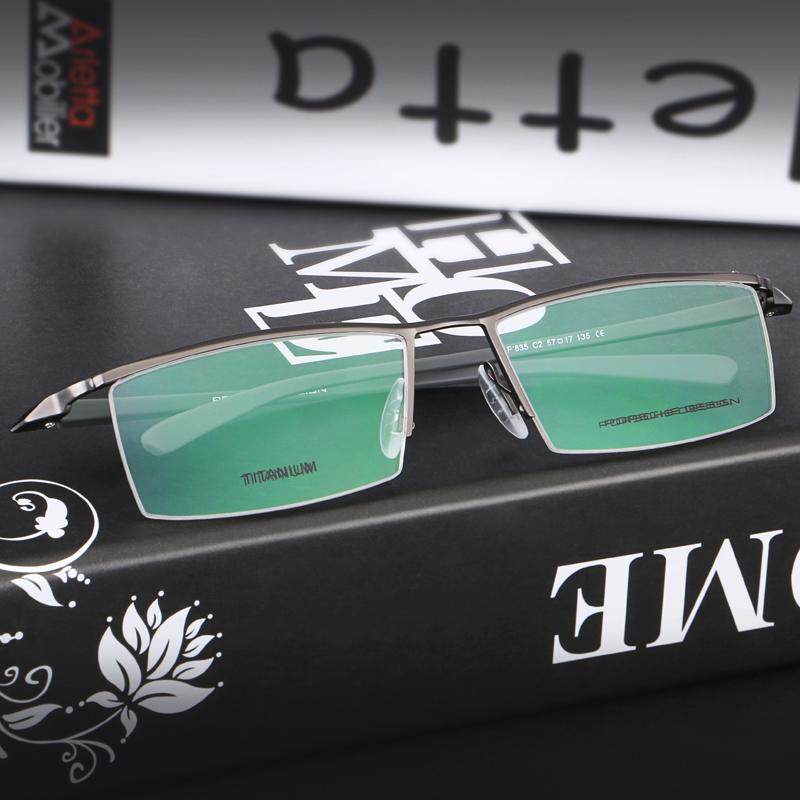 近视眼镜男款tr90chao轻钛合金属商务大脸宽半框眼镜架成品配镜片