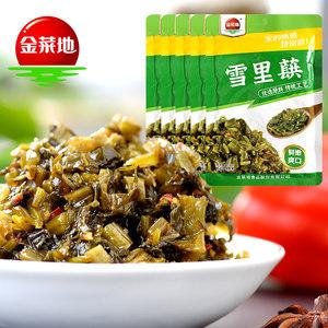 金菜地100g雪里蕻多袋下饭拌面雪菜小菜泡菜酱腌咸菜即食安徽特产