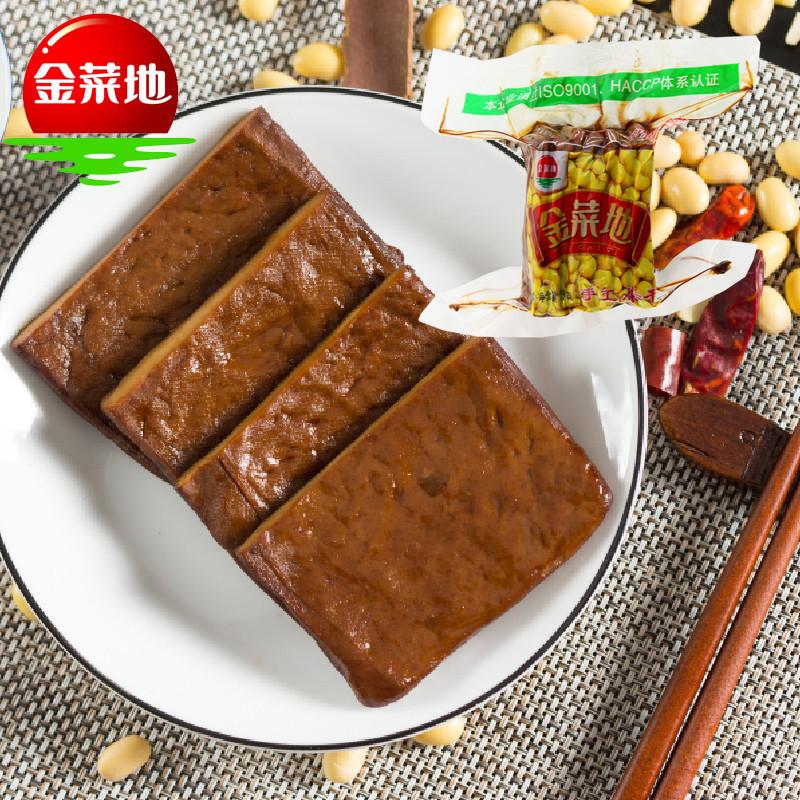 金菜地厂家直销150g手工茶干原味豆腐干炒菜凉拌黄豆制品安徽特产
