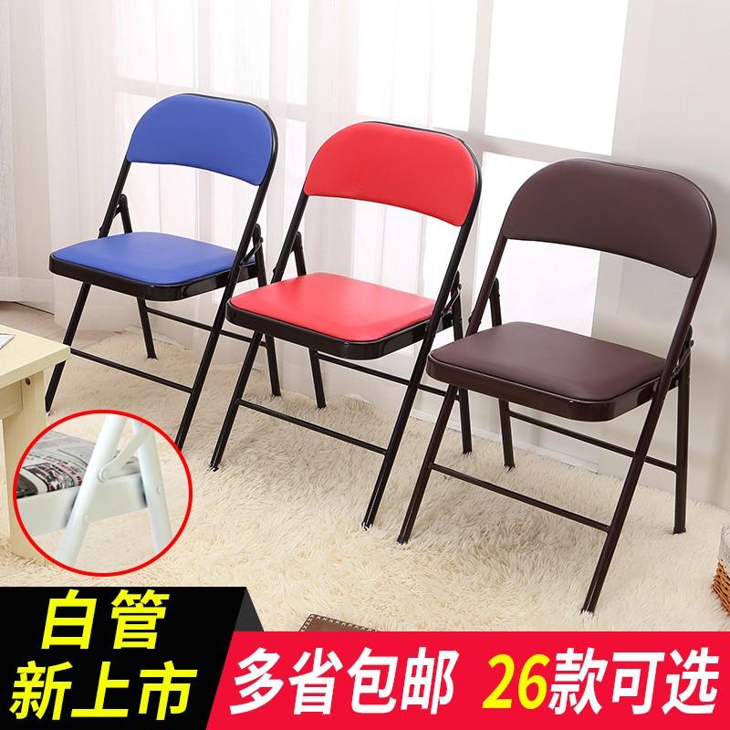 家用折叠椅子办公椅会议椅电脑椅座椅培训椅靠背椅非罗门学生椅