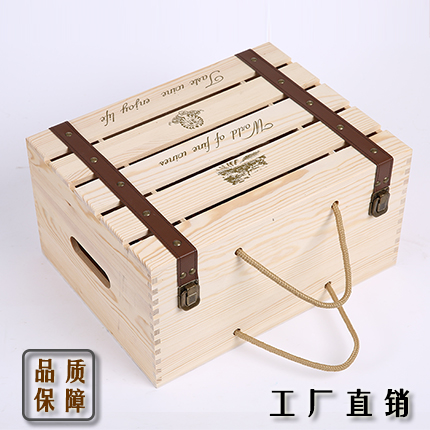 红酒盒木盒子六支木箱包装礼盒6支装实木红酒盒子红酒箱葡萄酒盒