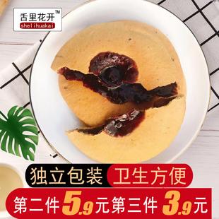 手工肚脐饼独立装潮汕特产双炉红糖