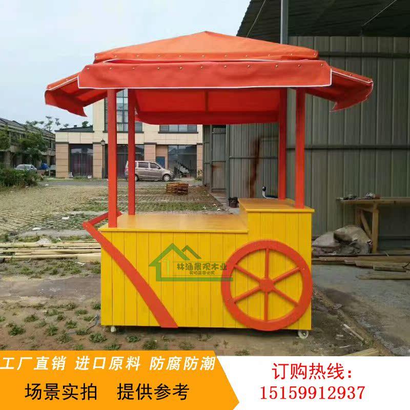 定制防腐木售货车户外花车移动冰淇淋手推车奶茶车超市促销车餐车