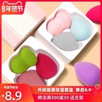 干湿两用美妆蛋不吃粉化妆蛋海绵彩妆蛋葫芦粉扑球超软制工具棉rt