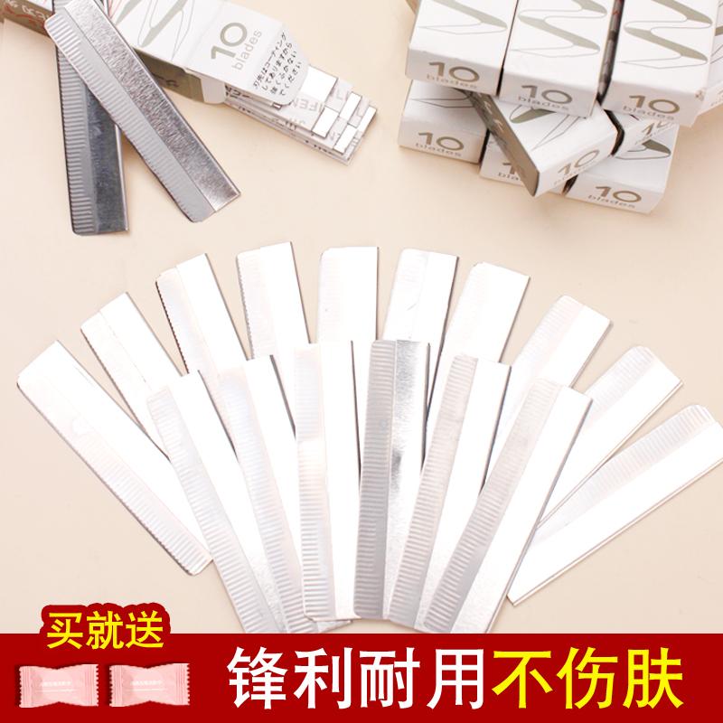 修眉刀片女化妆师专用初学者刮眉刀10月23日最新优惠