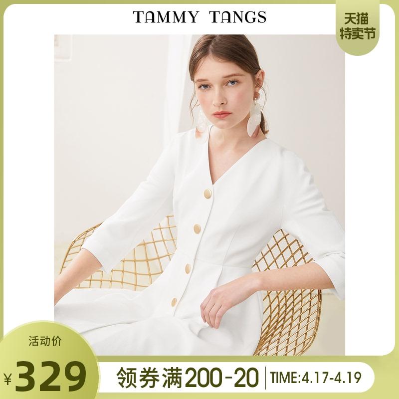 糖力春秋季新款白色七分袖淑女裙子