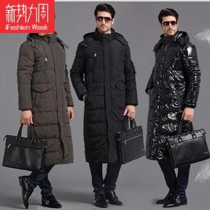 冬装男士长款羽绒服加长加厚大码超长过膝大衣商务运动户外防寒服