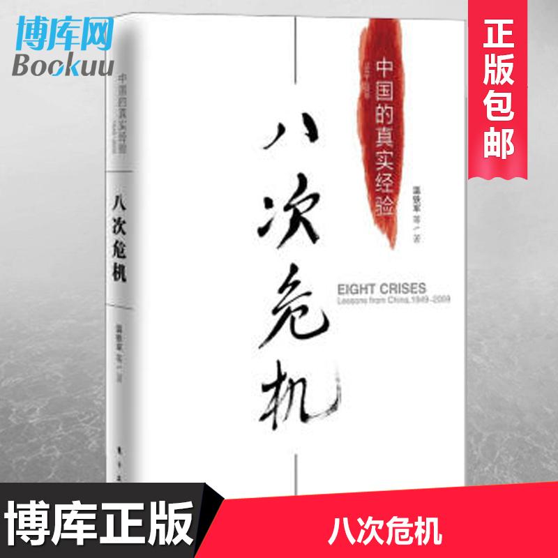 Экономическая литература Артикул 17440097254