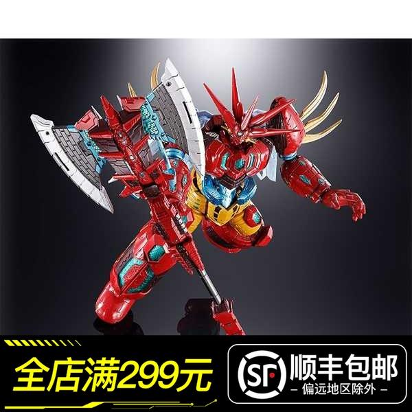 万代超合金魂GX-87 Getter Emperor盖塔皇帝动漫现货顺丰包邮