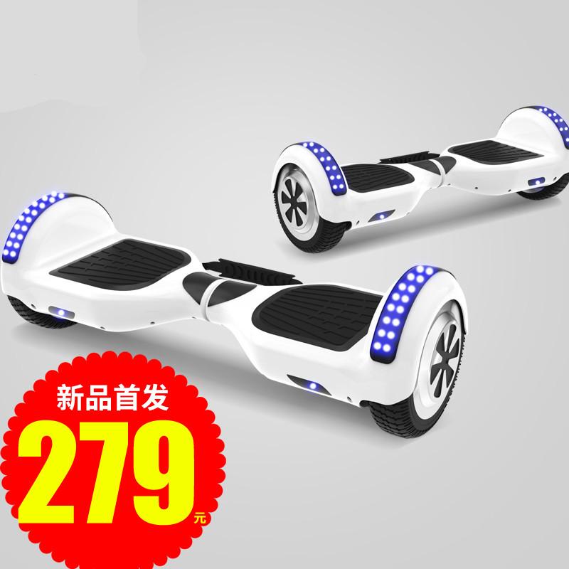 限8000张券正品智能电动自双轮儿童8-12平衡车