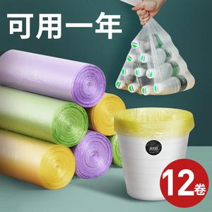 【带花香12卷】美丽雅背心垃圾袋家用手提式中小号平底垃圾袋加厚