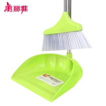 Beautiful ya sweep net dustpan combination set plastic broom broom stainless steel rod broom 撮箕 combination