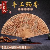 王星记扇子缅香木扇檀香扇木扇中国特色折扇女中国风和风礼品扇