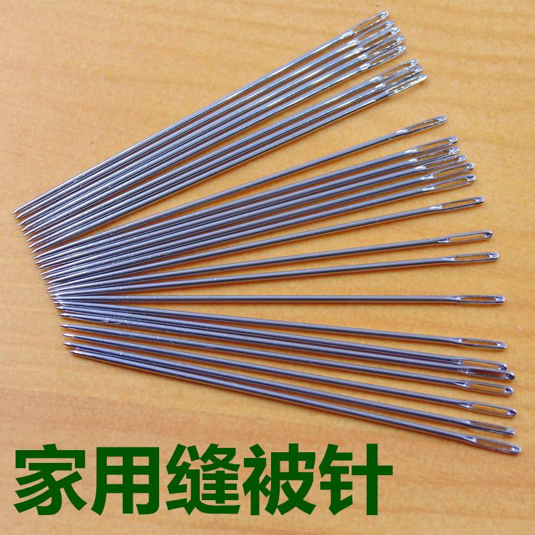 缝纫DIY工具套被子针 手缝针 钢针 手工家用针缝厚衣服针 皮革针