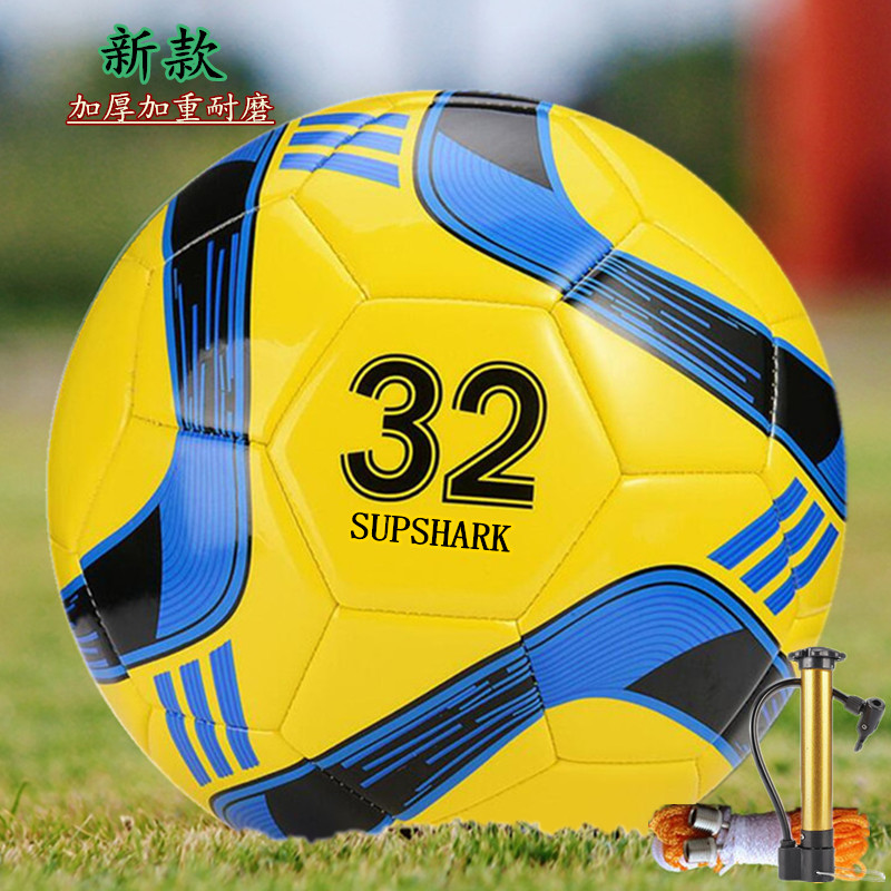No.5 leather hand feeling match of parcel football No.4 primary school students youth training outdoor childrens football