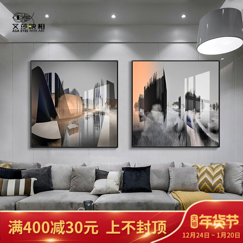 沙发背景墙别墅酒店轻奢后现代挂画样板房画晶瓷画大气客厅装饰画