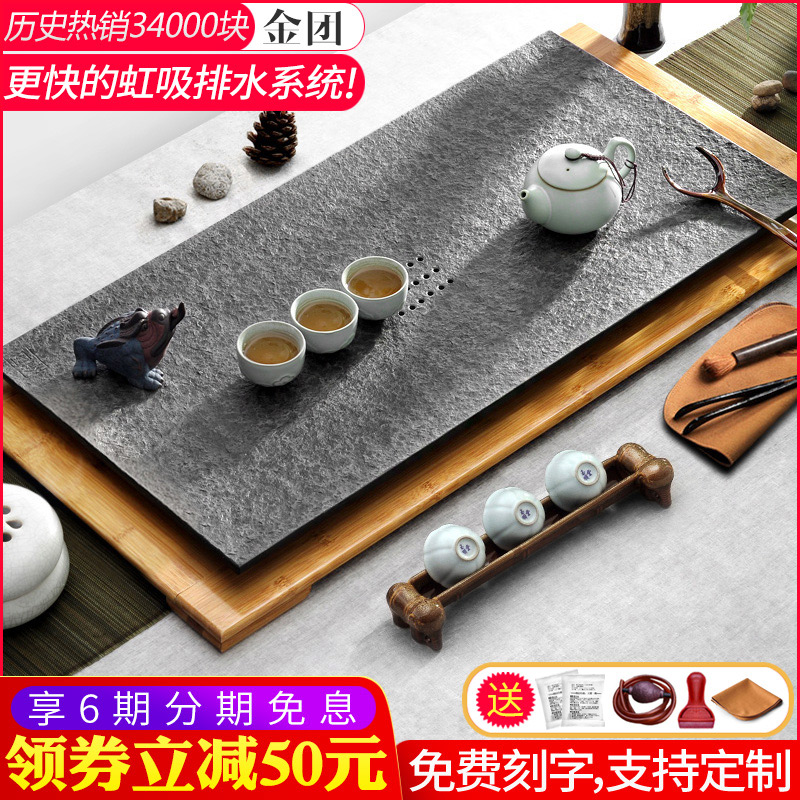 金团乌金石茶盘天然整块大号石头茶海石材小茶台家用简约茶具托盘