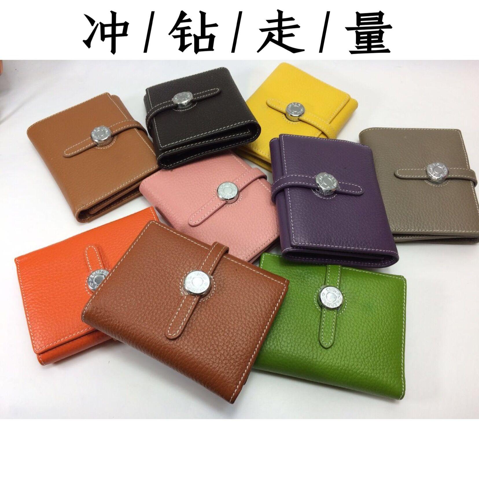 Кожа короткие твердые 30 процентов женщин и мужчин бумажник крест пакет раздела о влюбленных карты пряжки корейской версии бумажник