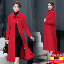 Mom's autumn and winter woolen coat 2019 new noble big red coat Long knee length middle-aged woolen coat woman