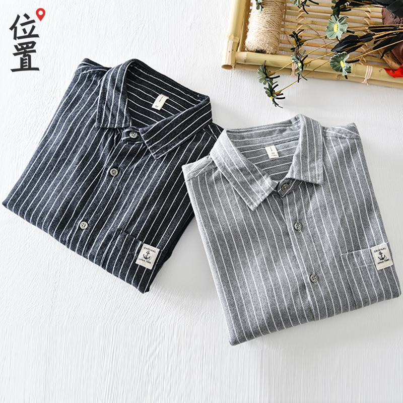 Vertical stripe mens shirt loose Japanese autumn and winter 2020 new long sleeve shirt mens fashion brand young mens clothes