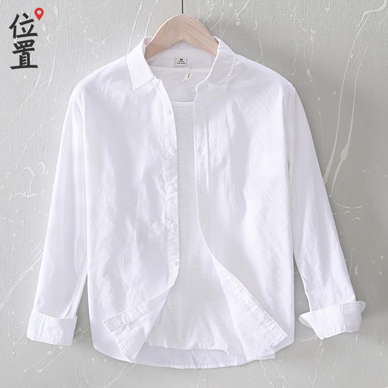 衬衫男长袖青年翻领韩版上衣男纯色百搭男士衬衫潮流棉质衬衣男