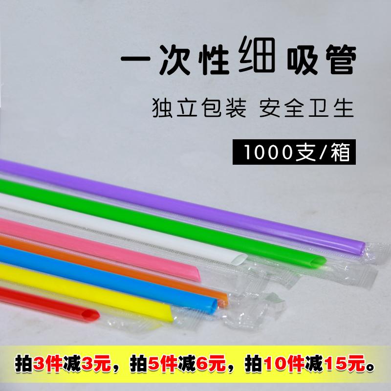 Трубочки для детских бутылочек Артикул 539762628078