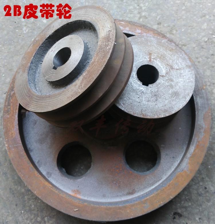 Шкив клинового ремня, шкив из чугунного ремня, наружный диаметр гнезда B-типа 2 130 мм - шкив 600 мм с отверстием с двойным отверстием