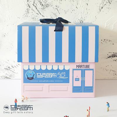 小店礼物盒|小马克礼物包装升级服务