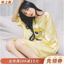 2021年新款睡裙女春夏季冰丝薄款宽松孕妇大码胖mm长款真丝绸睡衣