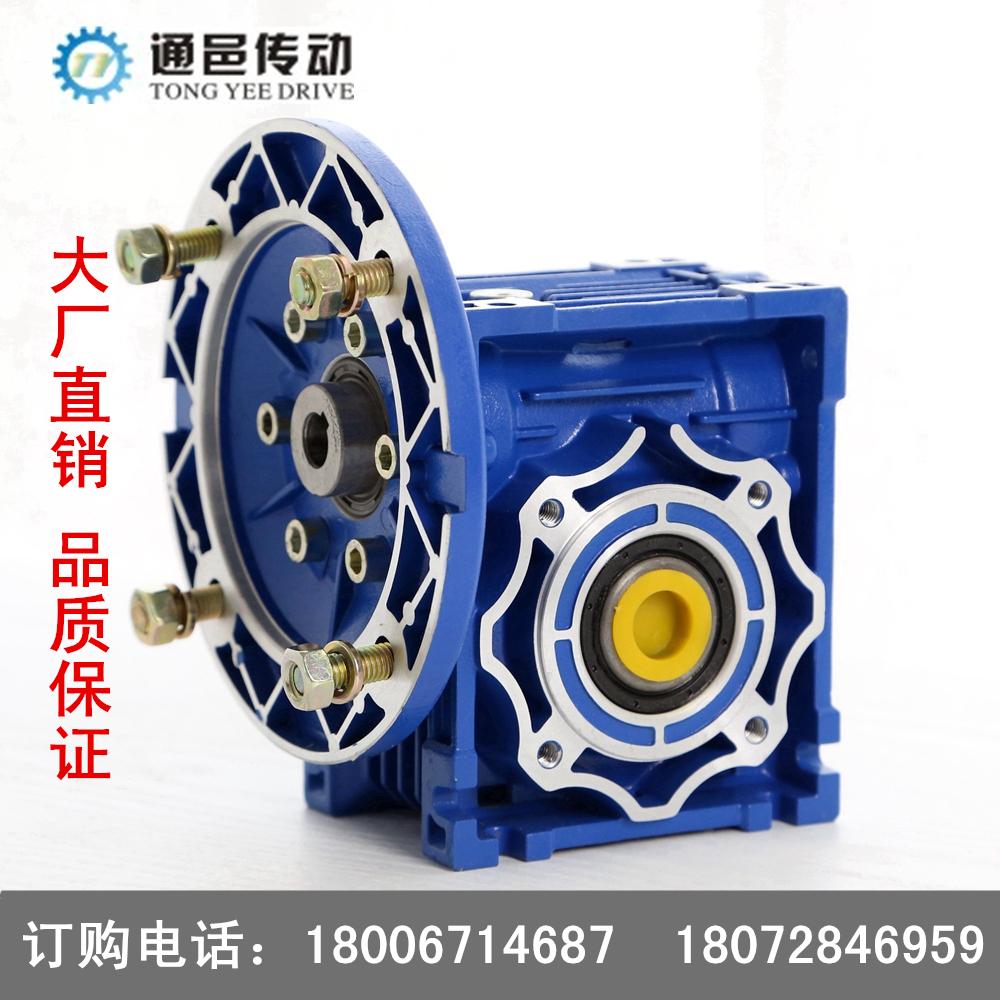 Продаётся напрямую с завода NMRV серия улитка круглый улитка поляк помедленнее машинально RV30 40 50 63 75 90 экспортного качества