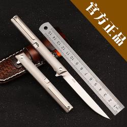 户外钛合金m390钢折叠刀锋利小刀刀把配牛皮刀套刀鞘保护套别腰