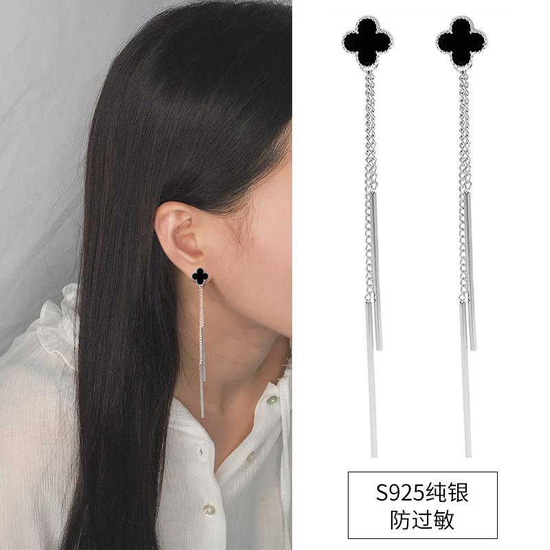 High quality Earrings womens Sterling Silver S925 black clover Earrings long tassel temperament versatile Earrings anti allergy