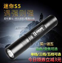 宜森S5强光手电筒可充电LED远射王迷你超亮探照灯家用户外骑行