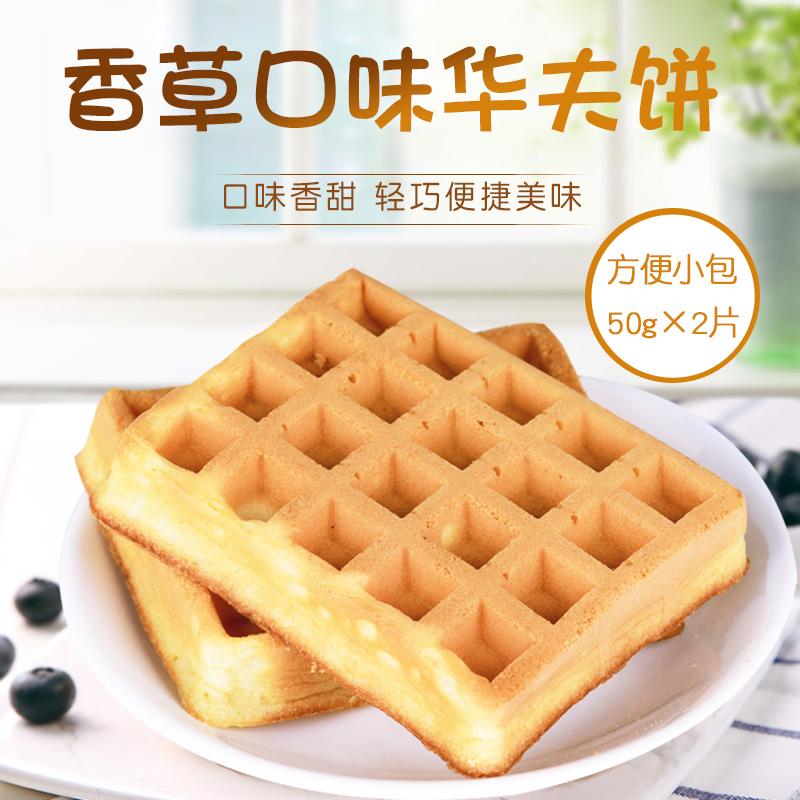 进口俄罗斯华夫软饼蛋糕斯拉贡牌营养早餐休闲零食香甜小面包糕点