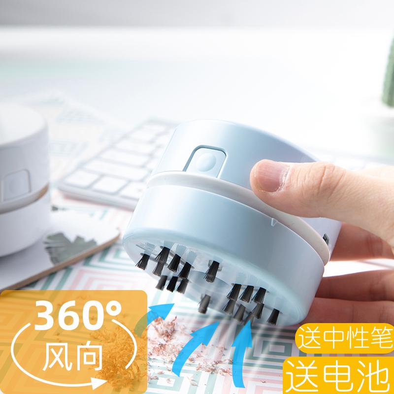 限时秒杀得力迷你桌面吸橡皮屑吸尘器净化纸屑灰尘便携家用小型无线清洁器