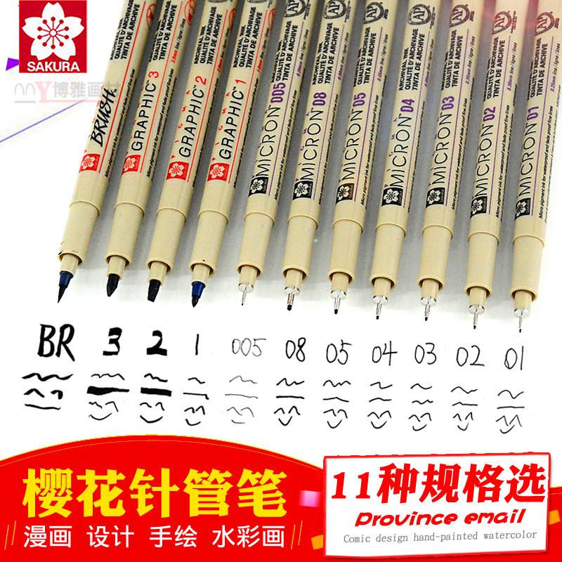 Япония sakura цветение вишни игла карандаш ручная роспись карикатура дизайн скорость запись след край привлечь карандаш водонепроницаемый крюк линии ручка установите