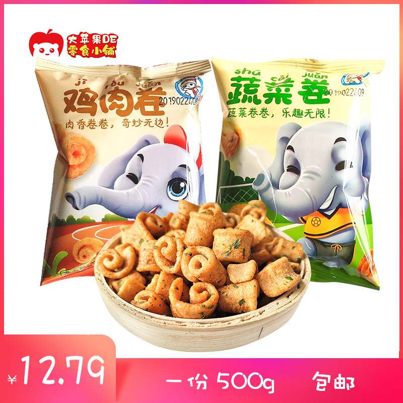 Xuetong chicken vegetable roll net red leisure snack office puffed Zero food loose weight independent packaging