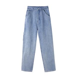 肖戰同款高腰垂感牛仔闊腿褲女寬鬆直筒顯瘦小個子老爹春夏季新款