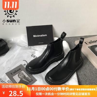 小sun家韩版ins秋冬英伦风马丁靴
