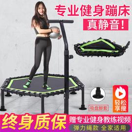蹦蹦床健身房家用儿童室内弹力绳小孩弹跳床成人运动减肥器跳跳床图片