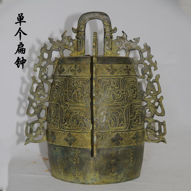 Single flat bell bronze antique handicraft ornaments antique antiques collection ancient pure copper percussion instruments